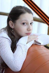 Алина Кашевская, 22 января 1998, Таганрог, id82681380