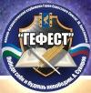 "ВПК ""Гефест"" имени Г.Ш.Арасланова"