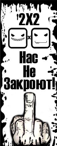 Юра Мерзляков, 9 октября , Томск, id117378383