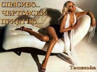 Дашулька Сафонова, Кстово, id120473085