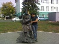 Евгений Шнякин, 5 августа , Москва, id126480242