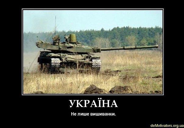 Порошенко рассказал Меркель о ситуации на Донбассе - Цензор.НЕТ 9328