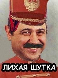 http://cs10084.vkontakte.ru/u404619/133991666/x_98592741.jpg