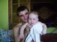 Антон Молчанов, 9 января , Симферополь, id93399489