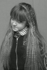 Дарья Булашева, 8 декабря 1978, Заводоуковск, id98954446