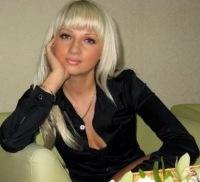 Любава Милая, 9 августа 1987, Санкт-Петербург, id119370179