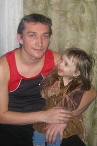 Дмитрий Демидов, 20 февраля 1979, Кострома, id151385758