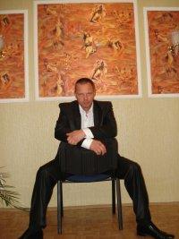 Сергей Проказин, 9 марта 1989, Миргород, id72706740