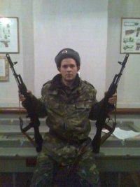 Artemiy Syjarko, 15 августа , Донецк, id88908200