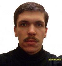 Алексей Трубченко, 4 мая 1992, Брянск, id91950118