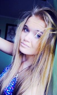 Nasty Alekseeva