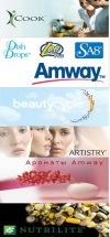 Amway (Амвэй,амвей) в Курске, бизнес-возможность
