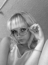 Наталья Смолобочкина, 8 августа , Бузулук, id120957822