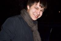 Артур Юсупов, 12 июля 1989, Казань, id154921824
