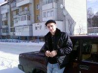 Юрій Ріппель, 25 ноября 1971, Борислав, id54986568