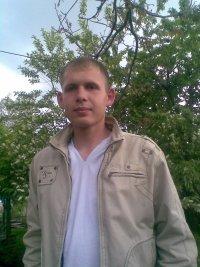 Евгений Хрусталев, 7 марта , Киев, id62260820