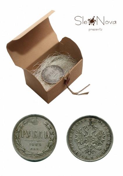 Как упаковать монеты в подарок 19