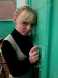 Анжела Леконцева, 30 апреля 1989, Глазов, id83757153