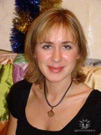 Евгения Цветкова, 11 мая 1993, Самара, id89172996