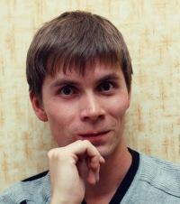 Сергей Пакулев