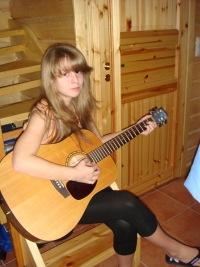 Вероника Сорокина, 6 февраля 1996, Санкт-Петербург, id42131407