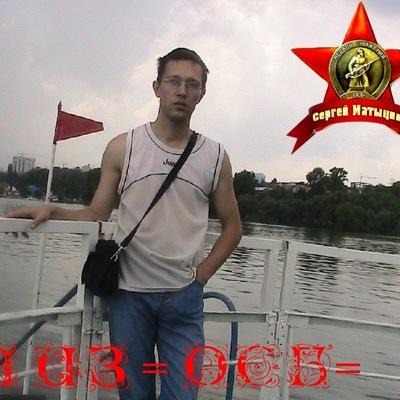 Сергей Матыцин, 25 мая 1983, Тольятти, id121301103