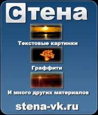 Классные аватарки для ВКонтакте/У НАС ...: vk.com/club28249591