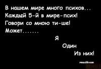 Раиса Рябуха, 15 января , Харьков, id137798119