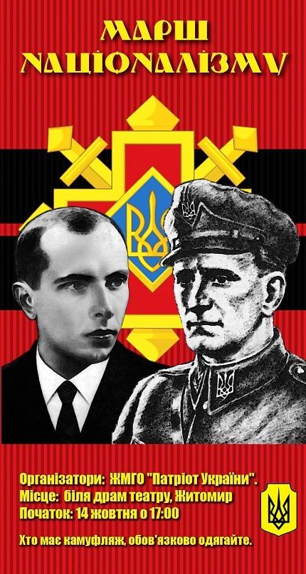 http://cs10088.vkontakte.ru/u67680241/141282045/y_1c99c98c.jpg