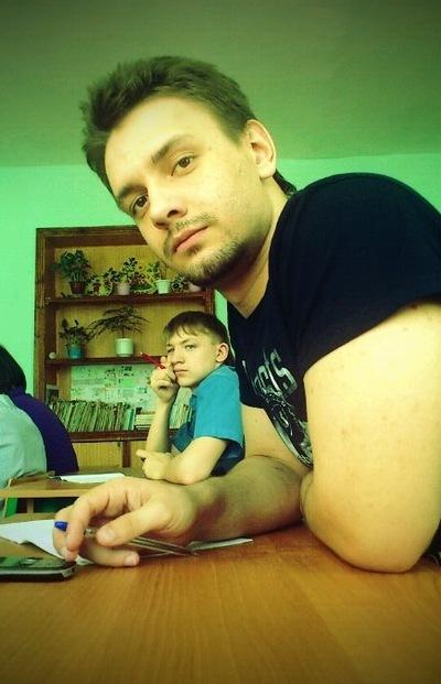 Никита Зюкаев, 4 сентября 1983, Стерлитамак, id6908873
