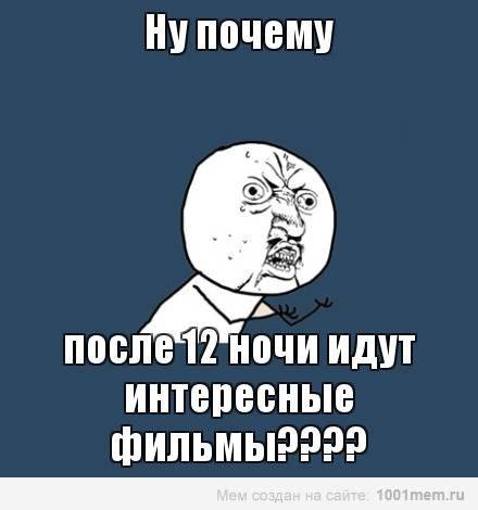 Мемы вконтакте картинки