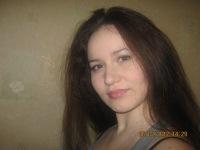 Катерина Шингарей, 15 сентября , Ростов-на-Дону, id146307058