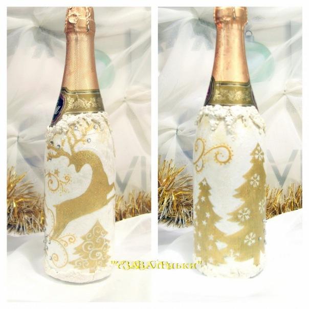 Чехол на шампанское своими руками