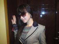 Kristina Samedova, 26 сентября , Любомль, id141870200