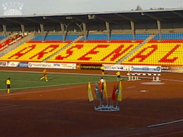 На Центральном стадионе Тулы собрались всего около двух...  03.09.2011 Источник информации.