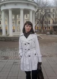 Юлия Сорокина, 14 июня , Оренбург, id15532667