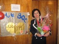 Наталья Иванюженко, 10 ноября , Днепродзержинск, id34700383