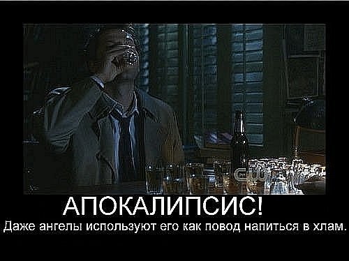 Supernatural \ Сверхъестественное - Страница 2 X_e7030aee