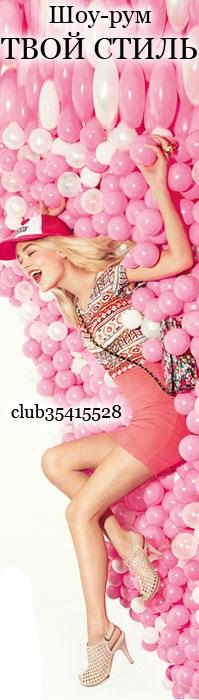 одежда globe