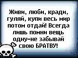 Влад Галушкин, 14 декабря , Камышин, id101182762