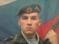 Айдар Янбеков, 2 декабря 1986, Кумертау, id107257180