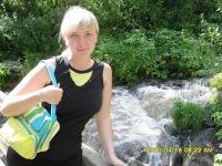 Татьяна Крепс, Новосибирск, id117652595