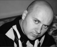 Сергей Паламарь, 10 ноября 1979, Чернигов, id22414433