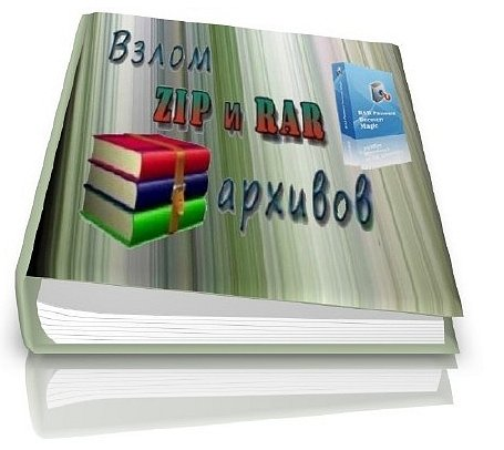 WinRAR download and support: FAQ