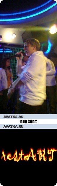 Кирилл Волков, 4 мая , Новосибирск, id61857201