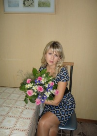 Елена Медведева, 28 июня , Москва, id95871288