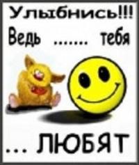 Дмитрий Керейчев, 4 ноября , Самара, id100516123