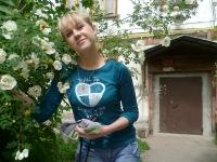 Анастасия Конкина, 4 января 1983, Рязань, id135853499
