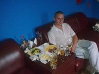 Дмитрий Ковальков, 14 ноября , Слуцк, id150440379