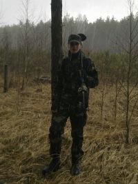 Санек Санек, 5 ноября , Киев, id18751902